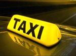 دليل ارقام مكاتب التاكسي في الكويت