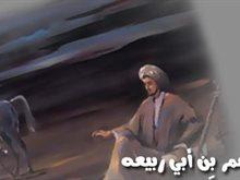 قصيدة وهل يخفى القمر للشاعر عمر ابن أبي ربيعة