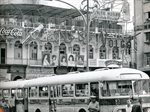 صورة نادرة جدا من مدينة بيروت في القرن الماضي