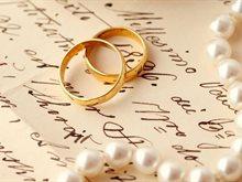 أشهر من لم يتزوجوا في التاريخ