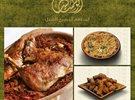 عنوان ورقم الاتصال بمطعم أبو السيد المصري الأصيل
