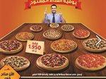 """تعرف على عرض بوفيه الغداء المفتوح من """"بيتزا هت"""""""