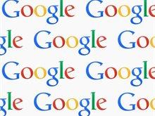 هكذا كان شكل محرك البحث جوجل في بداياته
