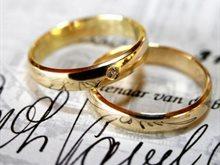اغرب العادات للزواج في العالم