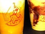 Yabeela Juice ... nothing but fresh