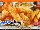 شريمبي: من افضل مطاعم السمك في الكويت