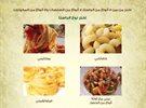 اختبر مهاراتك في الطهو عند مطعم اوليف جاردن