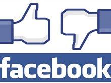 """لن يكون هناك زر """"لا يعجبني"""" على الفيسبوك!"""