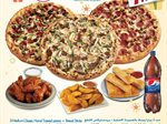 Domino's Pizza Medium Party meal offer