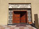 Cost of Dubai Museum Admission Fees