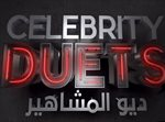 Celebrity Duets stars, judges and host