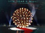 عرض مطعم برج الحمام لليلة رأس السنة 2016