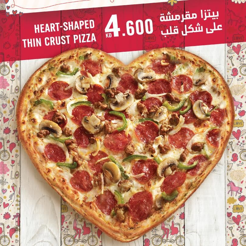 Thin Crust Heart Shaped Pizza From Domino S Pizza For Valentine