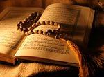 طريقة سهلة لختم القرآن في شهر رمضان