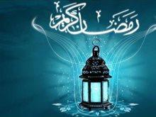 Ramadan 2015 Fasting hours in Arab countries
