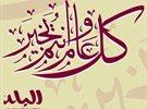 Al Balad Restaurant Ramadan 2015 Iftar Offer