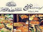 Naranj Restaurant Ramadan 2015 Iftar Offer