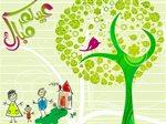 اجمل ذكريات العيد ايام الطفولة