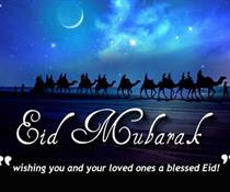 Friday 17th of July ... 1st day of Eid Al-Fitr