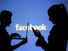 10 أشياء سرقها منك الفيسبوك