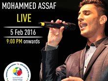 تفاصيل حفلة محمد عساف في القرية العالمية يوم 5 فبراير