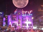 فرع جديد لمطعم فريج صويلح في المباركية