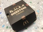 Review: McDonald's Signature Collection