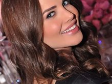 Mona Abou Hamze 15 Years Ago