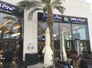 غداء مميز في مطعم صباح ومسا اللبناني