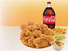 الوجبات العائلية في مطعم دجاج تكساس