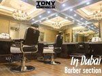 Tony El Mendelek Salon address and number in Dubai