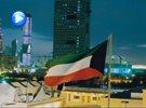كلمات الأغنية الكويتية الوطنية يا بلادي