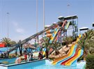 Aquapark New Entrance ticket price