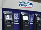 NBK Working Hours during Ramadan 2016