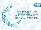 دوام كواليتي نت في رمضان 2016