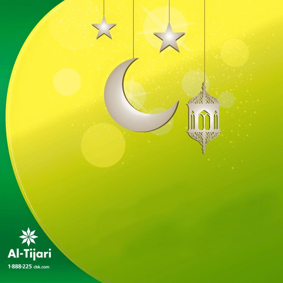 Картинки рамадан 2016 поздравления, пожеланиями для димы
