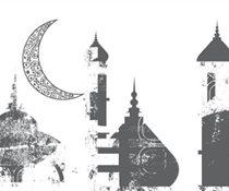 Eureka Ramadan 2016 Working Hours