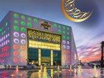 أوقات عمل مجمع جيت مول في رمضان 2016