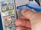 أجهزة البنك الوطني للسحب الآلي متعددة العملات
