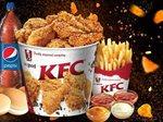 KFC Kafi Wafi Meals offer