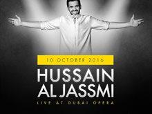 Hussain Al Jassmi in Dubai Opera on 10 October 2016