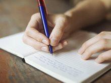 كتابة الأهداف تزيد من احتمالات تحقيقها!