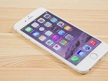 الحل لمشكلة تعليق أو تجمد شاشة الـ آي فون iPhone