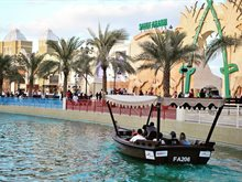 Global Village 2016 - 2017 Season opening date