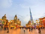 Dubai Global Village 2017 - 2018 Season Opening Date