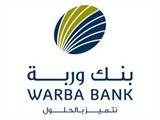Warba Bank Report - First Nine Months of 2017