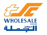 TSC Wholesale Centers to Give Customers Continuous Savings Every Day