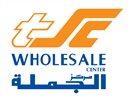 يعتزم مركز سلطان الجملة منح العملاء عروض أسعار مخفضة دائمة
