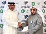 بنك وربة يوقّع اتفاقية تعاون مع أولى لتسويق الوقود المحلي