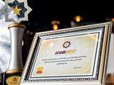 """عبد العزيز البالول بين أفضل 100 رئيس تنفيذي عربي والمتحدة للصناعات الغذائية تحصد جائزة """"أفضل فريق إداري عربي في الصناعات الغذائية 2017"""""""